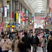 Japans Wirtschaft