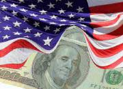 ROUNDUP 3: Trump kritisiert Zinspolitik der US-Notenbank
