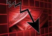 Türkische Börse schließt sehr schwach - Lira-Talfahrt setzt Bankaktien stark zu