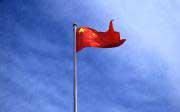 'WSJ': Peking sagt Handelsgespräche mit USA nach neuer Zollrunde ab