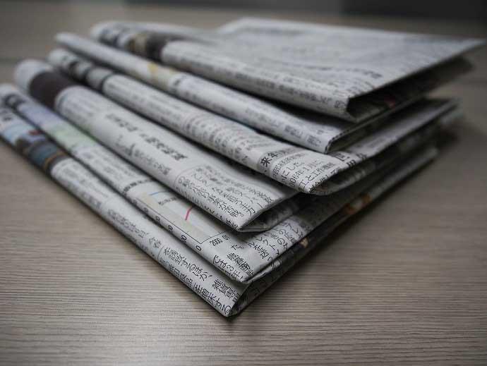Leserbriefe Münchner Merkur